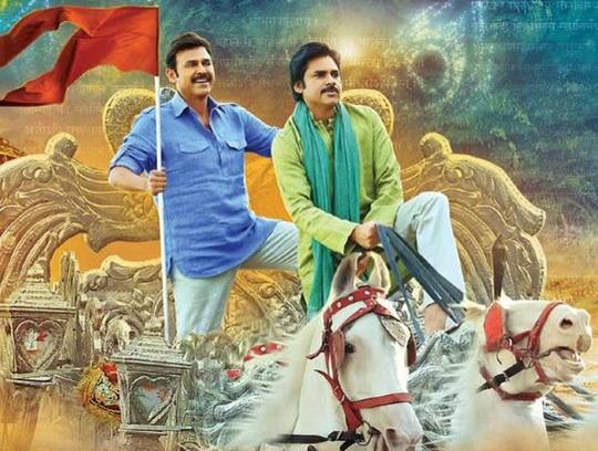 గోపాల గోపాల మ్యూజిక్ రివ్యూ  (Gopala Gopala  Music Review)